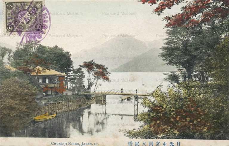 lt525-Chuzenji Nikko 日光中宮祠大尻橋