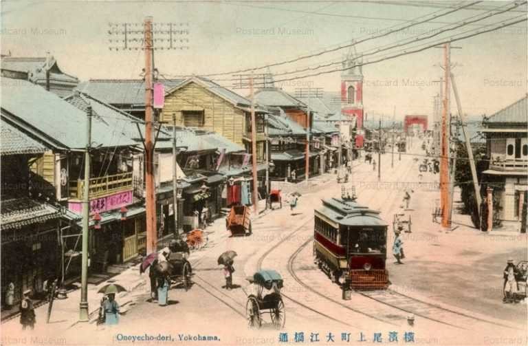 yb320-Onoyecho-dori,Yokohama 横浜尾上町大江橋通