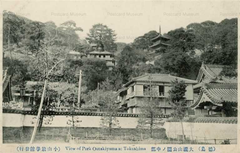 xt122-Ootakiyama Park Tokushima 徳島大瀧山公園ノ中部