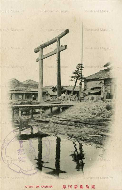 ll1150-Otorii Kashima Ibaraki 鹿島鳥居河岸 茨城