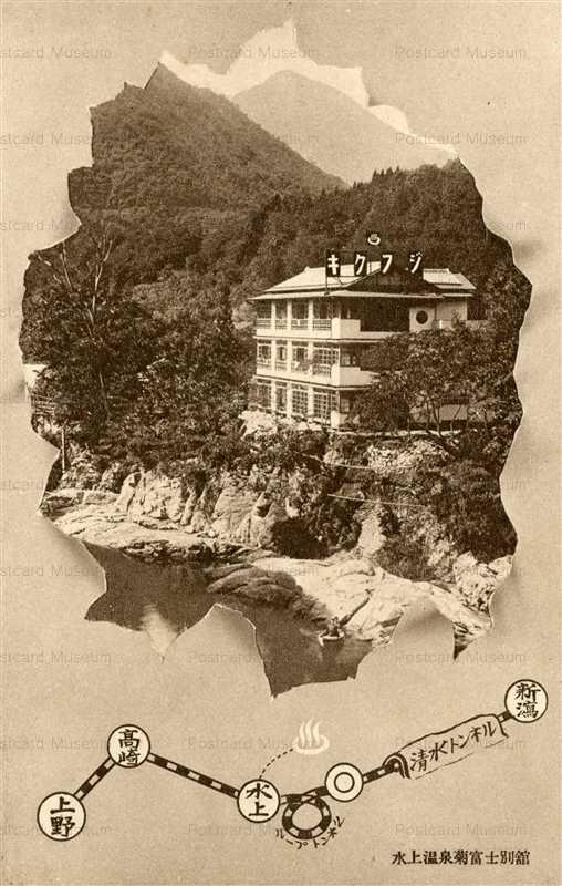 lg1310-Kikufuji Hotel Minakami onsen Gunma 菊富士別館 水上温泉 群馬
