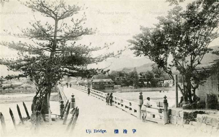 kfb007-Uji Bridge 宇治橋