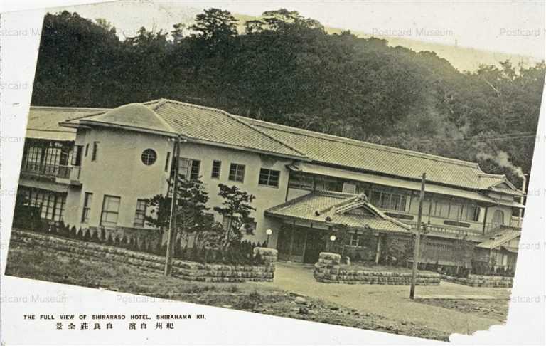 zy760-Shirahama 白良荘全景