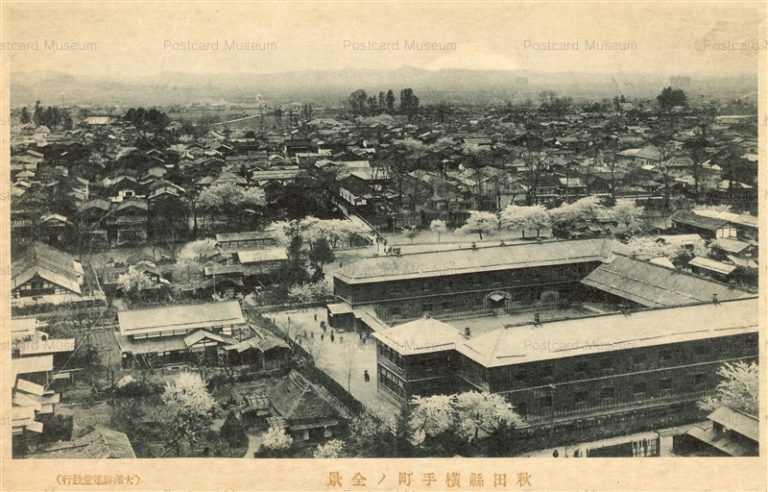 er945-Yokotecho 秋田県横手町ノ全景