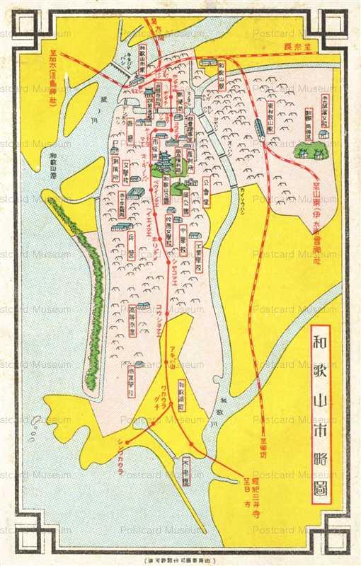 zy190-Map Yakayama 和歌山市略図