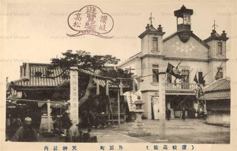 xk190-Kataharamachi Takamatsu 片原町 天神神社 高松 活動写真