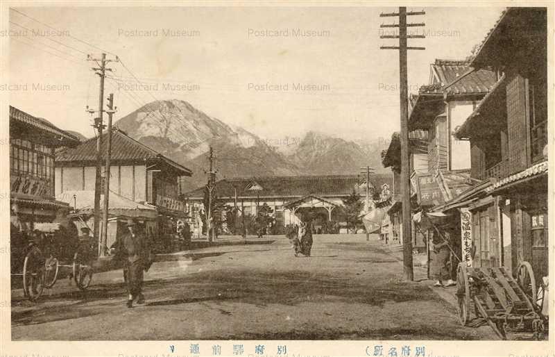 oi030-Beppu Station Street 別府驛前通り 別府名所