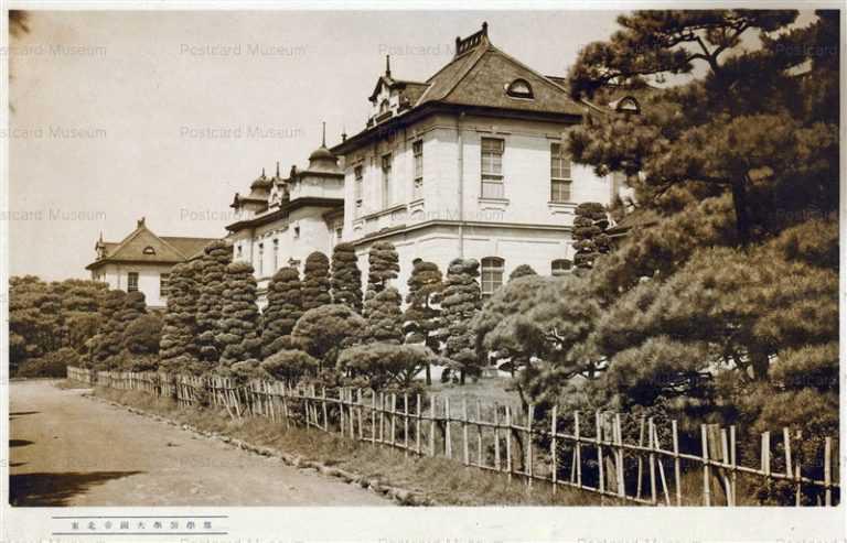 se1120-Medical Department Tohoku University 東北帝国大学医学部