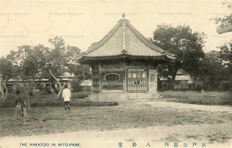 ll103-Hakkedo Mito Park 水戸公園 八卦堂