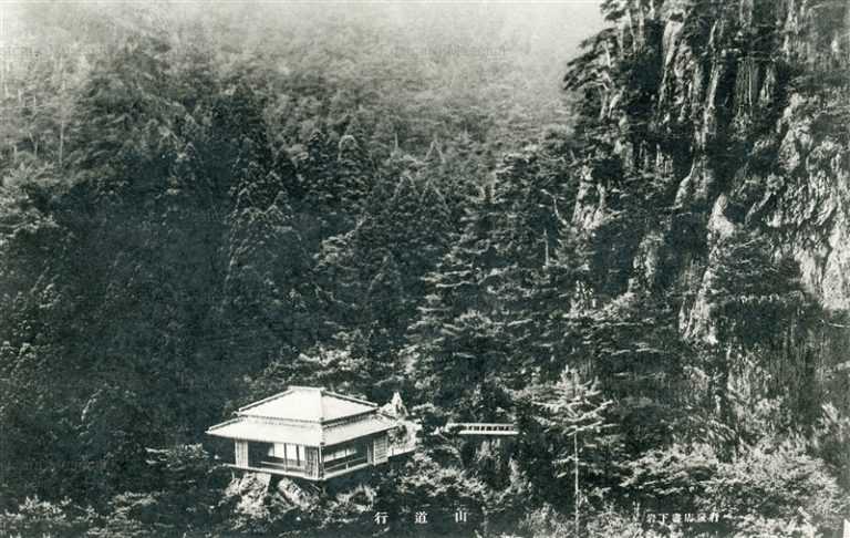 lt1432-Gyoudou-san Ashikaga 行道山