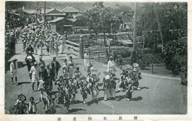 xt1130-Bonodori Tokushima 徳島名物盆踊