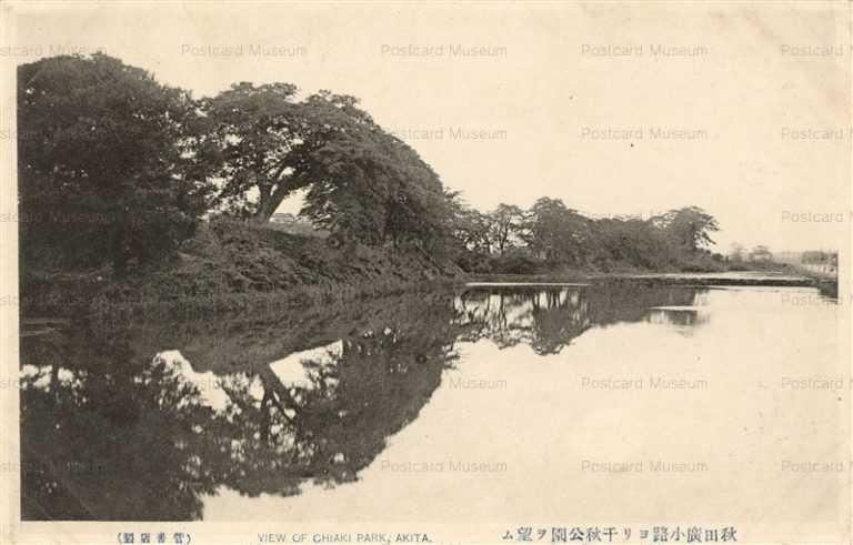 er296-Senshukoen Akita 秋田広小路より千秋公園望む