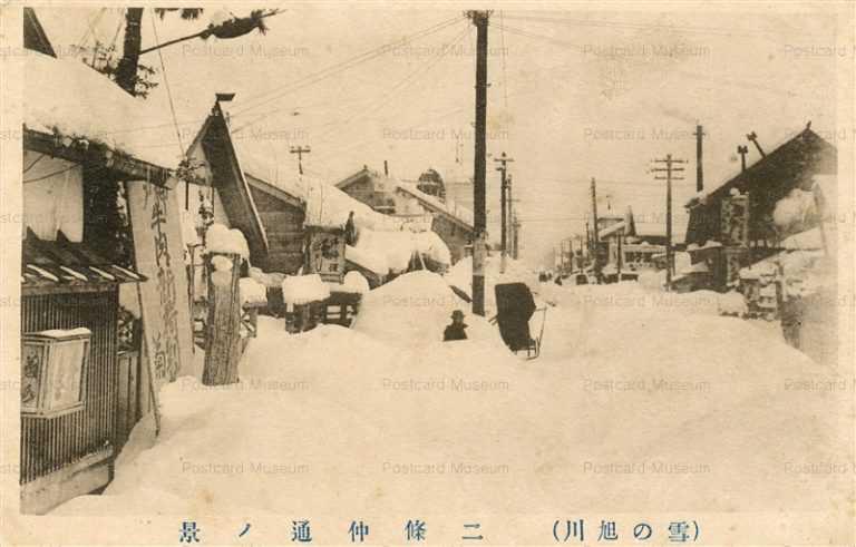 ha370-Nijo Nakamachi Dori Asahikawa 二條仲通ノ景 雪の旭川