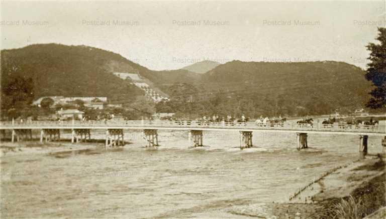 kfb012-Uji Bridge Kyoto 宇治橋