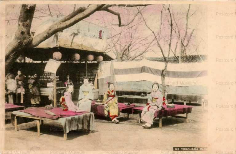 yb135-Yokohama Park X3 横浜公園