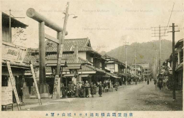 ll265-Kasama Takahashimachi 常陸笠間高松町通より城山望む 茨城