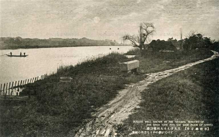 ll1217-Suigo natural beauties River Tone Ibaraki 月光冴える大利根詩趣 すべてが夢のやうな言外の絶景 茨城