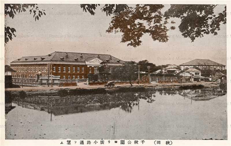 er292-Senshuu Park Akita 秋田千秋公園ヨリ広小路通ヲ望ム