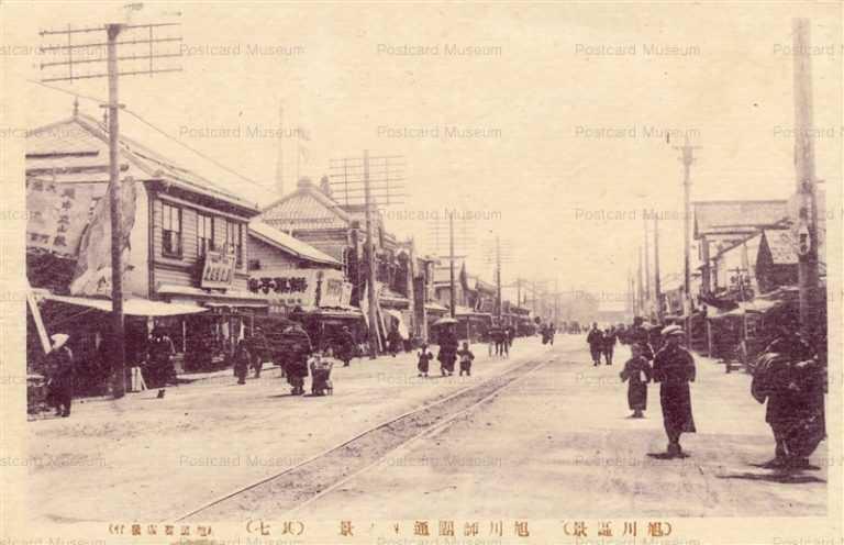 ha150-Asahikawa Shidandori 旭川師団通り