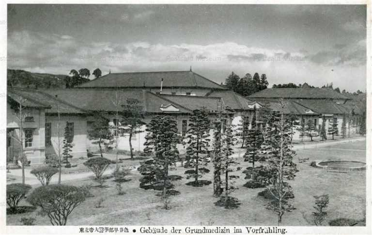 se1140-Tohoku-Universitat 東北帝大医学部早春色