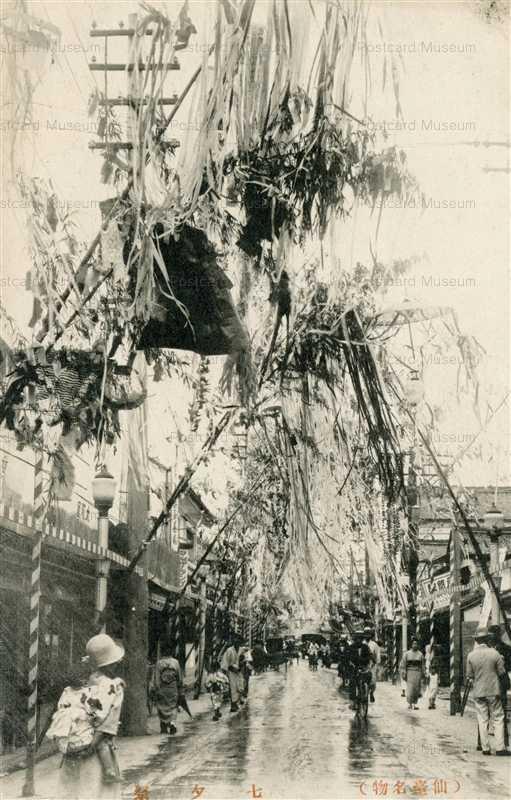 se1209-Tanabatamatsuri Sendai 七夕祭 仙臺名物
