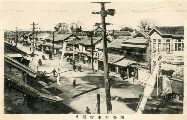 ls831-Honmachidori Kumagaya 熊谷町本町通