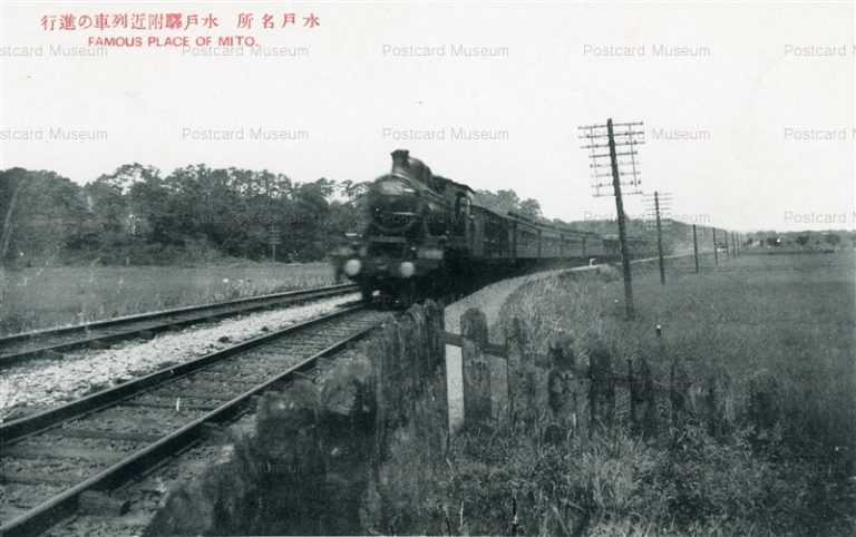 ll170-Mito Station Ibaraki 水戸驛附近列車の進行 茨城