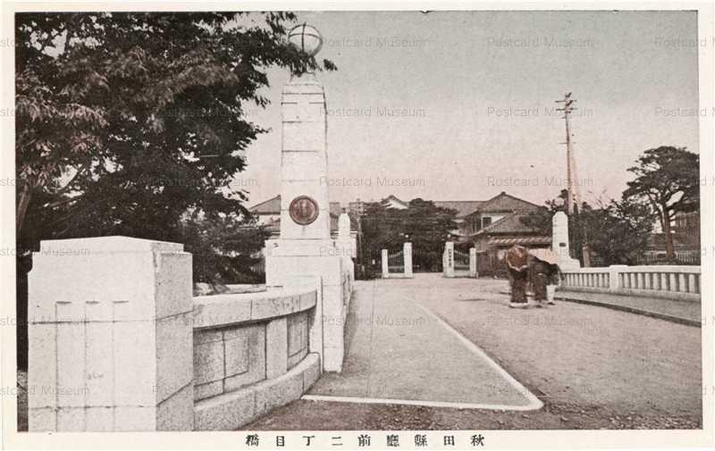 er225-Prefecture Office Akita 秋田県庁前二丁目橋