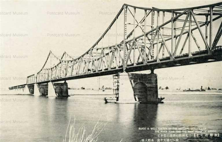 ll1209-Suigo natural beauties River Tone Ibaraki 大利根の淸流に堂々と横へた雄大な姿 水郷大橋 茨城