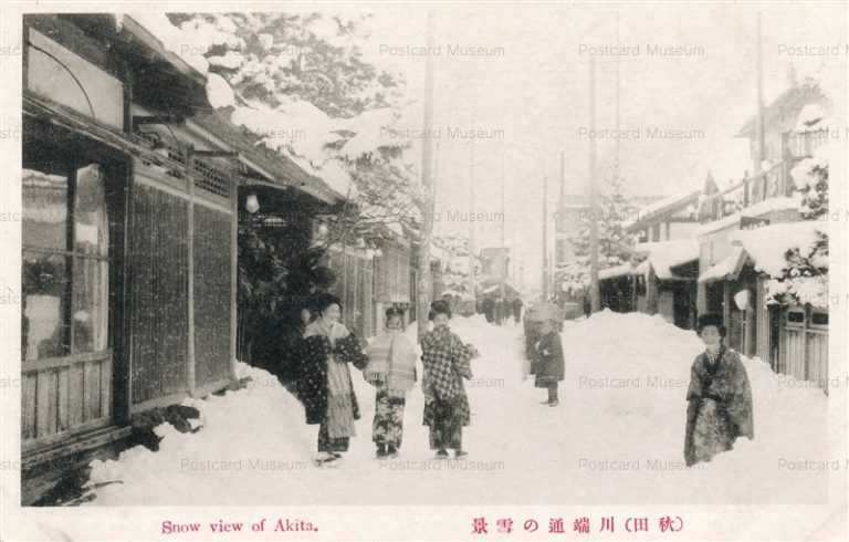 er120-Snow View of Akita 川端通の雪景 秋田