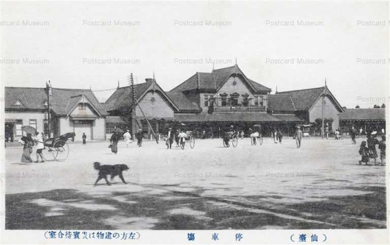 se033-Sendai Station 停車場 仙臺 左方は貴賓待合室
