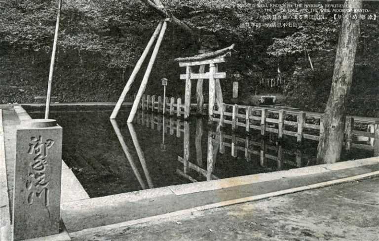 ll1242-Kashima jingu Ibaraki 四邊に薫る玉の如き眞淸水 鹿島七不思議の一御手洗池 茨城