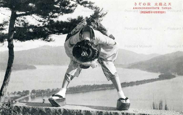 kfb1040-Matanozoki Amanohashidate 股のぞき天之橋立