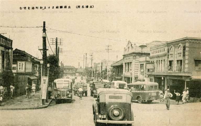 ll805-Yamatocho Tsuchiura station Ibaraki 土浦驛前より大和町通を望む