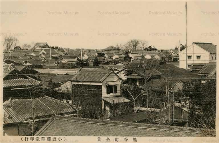 ls915-Kumagaya 熊谷町全景