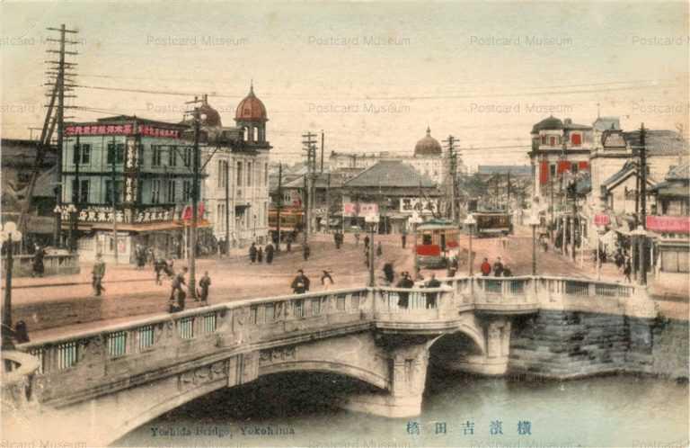 yb265-Yoshida Bridge,Yokohama 横浜吉田橋