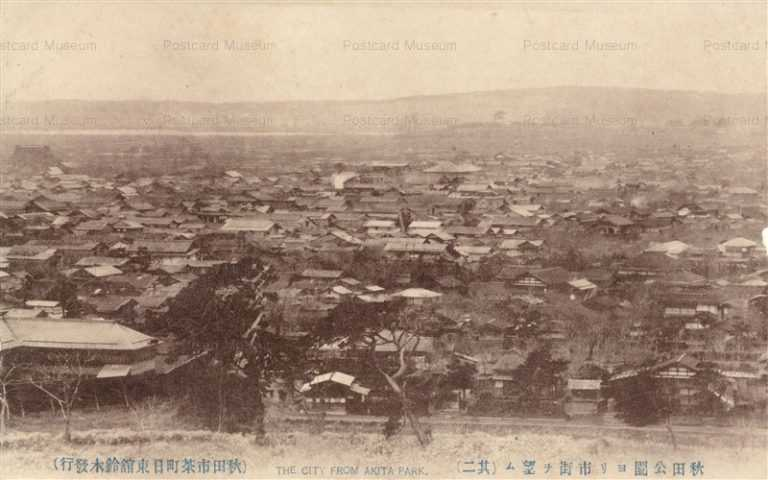 er195-Akita Park 秋田公園ヨリ市街ヲ望ム