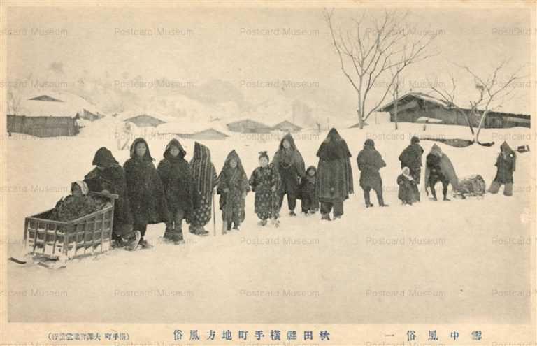 er875-Snow Yokote 横手 雪中風俗