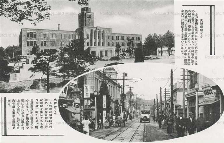 ll069-Ibaraki Prefectural Office 茨城縣廰