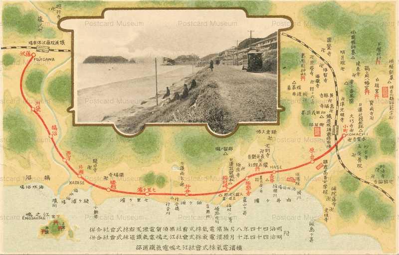 la290-Yokohama Denki Enoshima 横浜電気㈱江ノ島電気鉄道部 明治44年