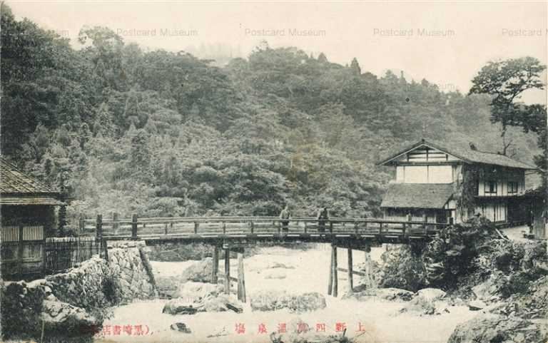 lg1165-Shima Onsen 上野四萬温泉場 群馬