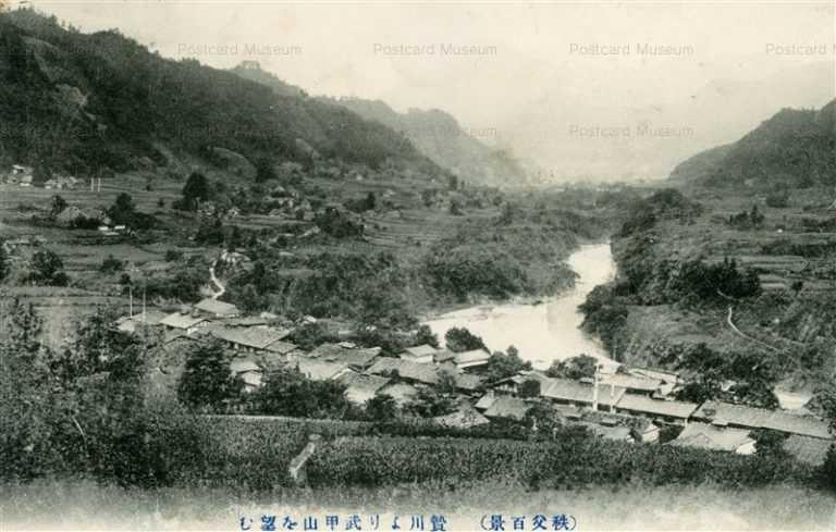 ls580-Bukousan Niegawa Chichibu Saitama 贄川より武甲山を望む 秩父 埼玉