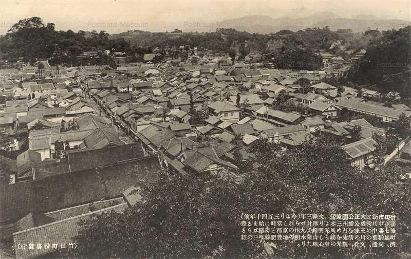 oi1820-Takeda Town Taisyo Park 竹田市街と大正公園遠望