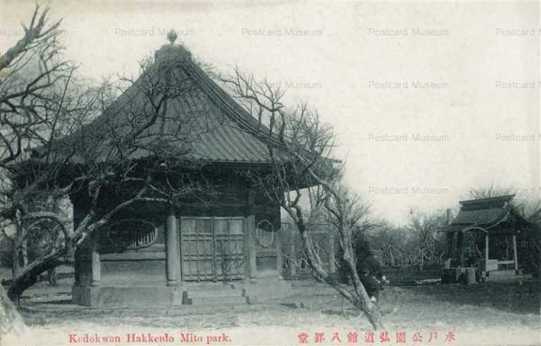 ll093-Kodokwan Hakkeido Mito park Ibaraki 水戸公園弘道館八卦堂 茨城