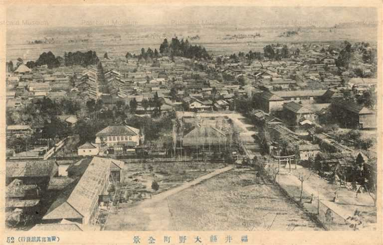 hf1030-Onomachi Fukui 福井縣大野町全景