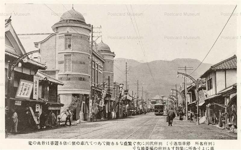 oi070-Beppu 停車場通り 別府名所