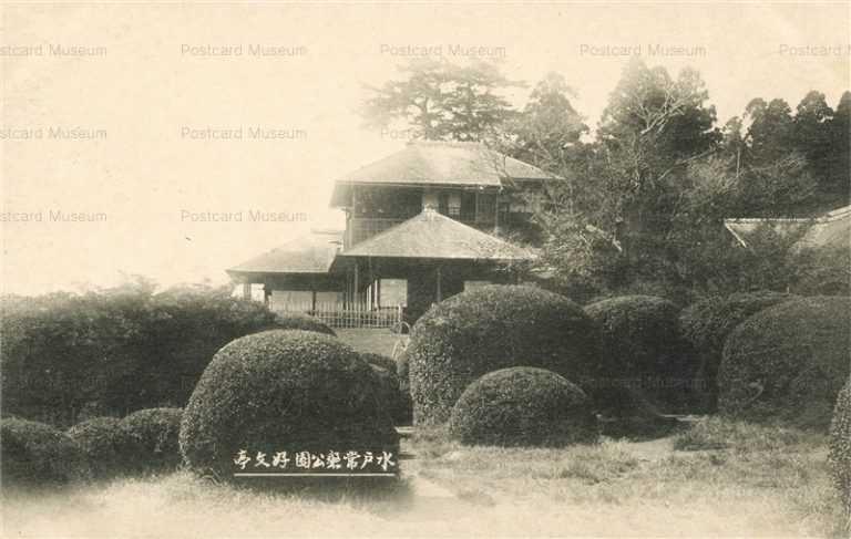 ll120-Tokiwa park Kobuntei Mito Ibaraki 水戸常磐公園 好文亭 茨城