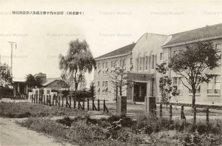 hj350-Tokachi Obihiro 帯廣市内十勝支庁及び帯廣測候所
