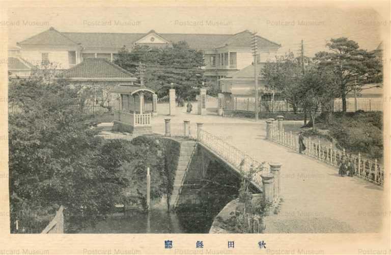 er215-Prefecture Office Akita 秋田県庁