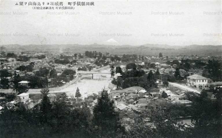 er940-Yokotecho Chokai Mt 秋田県横手町 旧城ヨリ鳥海山望ム